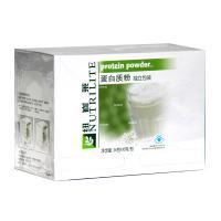 安利蛋白质粉(中国大陆 36包 补充营养 增强免疫力)