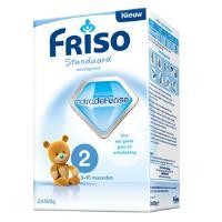 买七送1:美素奶粉2段(荷兰 800g 适合6-10个月)