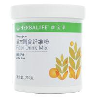 康宝莱草本膳食纤维粉(中国大陆 210克 促进肠胃消化 燃烧脂肪)