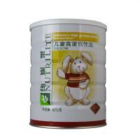 安利儿童高蛋白饮品/巧克力味(中国大陆 875克 均衡营养 调节免疫力)