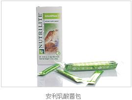 安利乳酸菌包