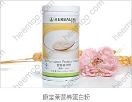 康宝莱营养蛋白粉的功效