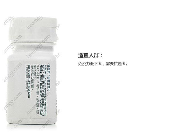 安利薄荷香蒜片/香蒜甘草片-香港