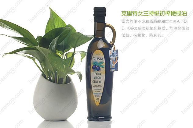 女王特级初榨橄榄油(1米工程)_03.jpg