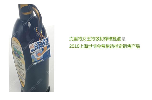 女王特级初榨橄榄油(1米工程)_12.jpg