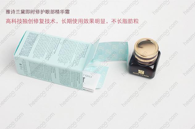 即时修护眼部精华霜-1米工程_09.jpg