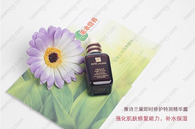 即时修护特润精华露-1米工程_03.jpg