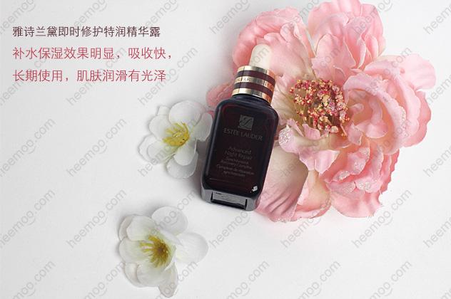 即时修护特润精华露-1米工程_09.jpg