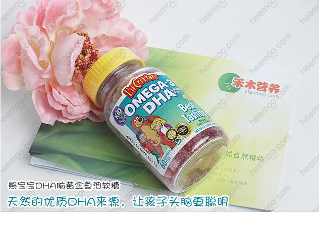熊宝宝DHA一米工程_08.jpg