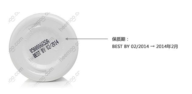 DHA孕妇-1米工程_13.jpg