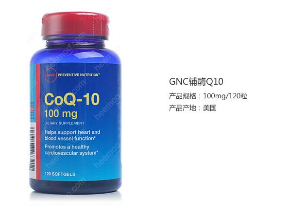 GNCQ10_12.jpg