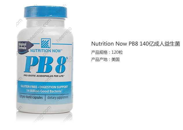 PB8-一米工程_14.jpg