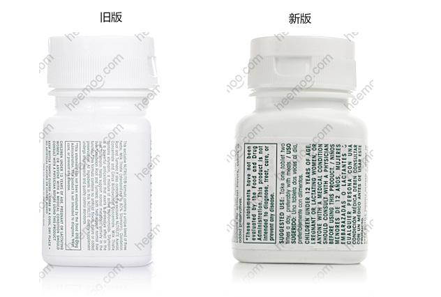 护肝片-美国-new-heemoo_14.jpg