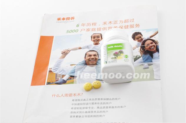 您的健康禾木跟你一起关注,安利纽崔莱护肝片-香港
