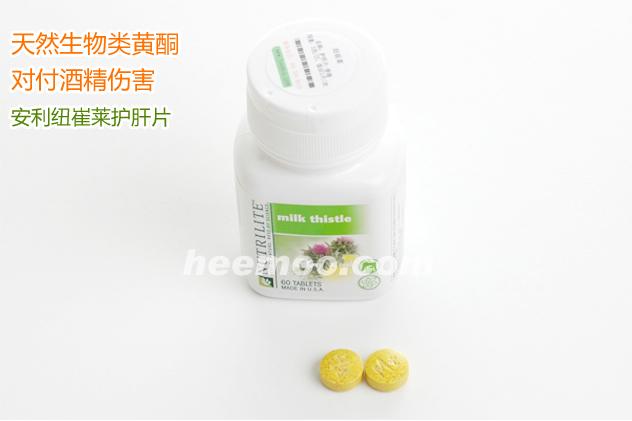 天然生物类黄酮对付酒精伤害,安利纽崔莱护肝片-香港