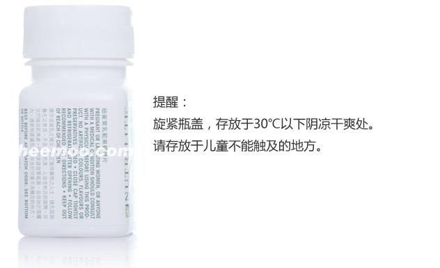 安利纽崔莱护肝片-香港产品提醒