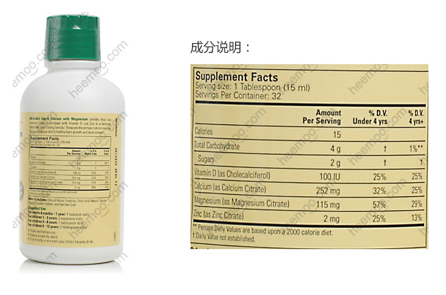 Childlife婴幼儿液体钙镁锌补充液
