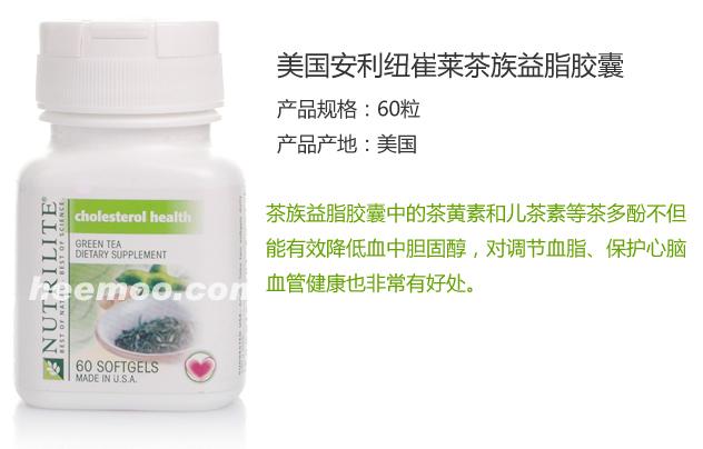 纽崔莱茶族益脂胶囊 胆固醇的清道夫图片