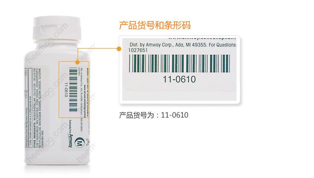 安利钙镁片/钙镁+D
