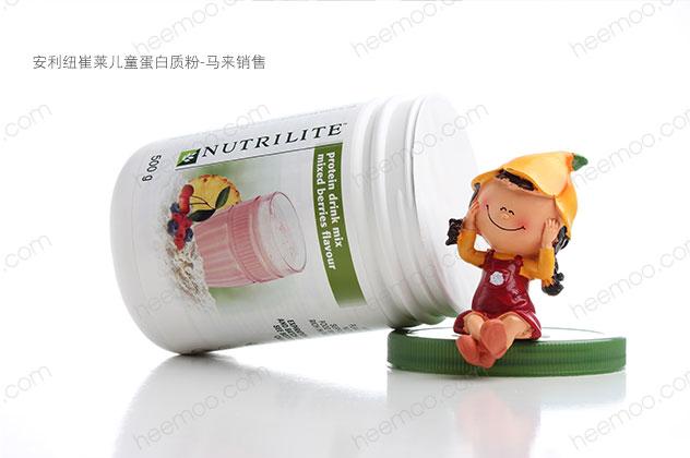 安利儿童蛋白粉