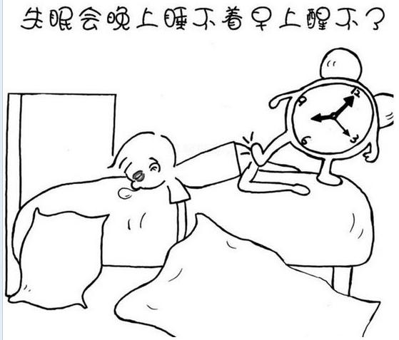 失眠.jpg