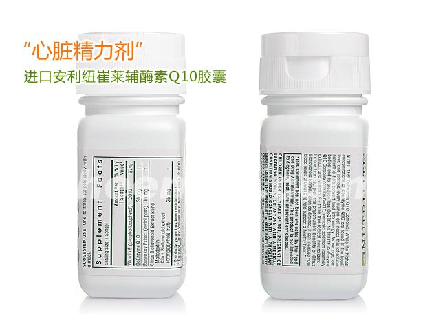 f辅酶素Q10.jpg