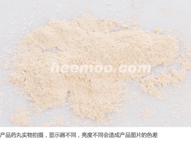 康宝莱营养蛋白粉_19.jpg