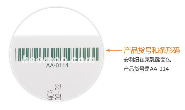 乳酸菌包_12.jpg