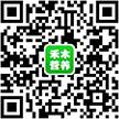 微信咨询客服小桃
