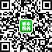 微信咨询客服小田